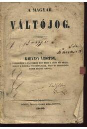 A magyar váltójog - Régikönyvek