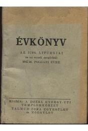 Évkönyv - Régikönyvek