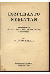 Eszperanto nyelvtan - Régikönyvek
