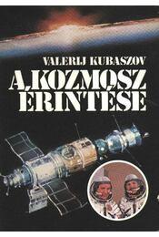 A kozmosz érintése - Régikönyvek