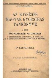 Az egységes magyar gyorsírás tankönyve I. rész - Régikönyvek