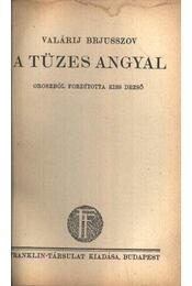 A tüzes angyal - Régikönyvek