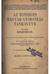 Az egységes magyar gyorsírás tankönyve III rész - Régikönyvek