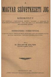 A magyar szövetkezeti jog - Régikönyvek