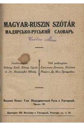 Magyar-ruszin szótár - Régikönyvek