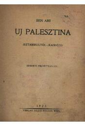 Uj Palesztina - Régikönyvek