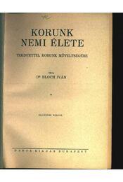 Korunk nemi élete - Régikönyvek