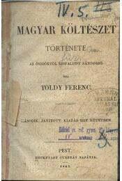 Magyar költészet története - Régikönyvek