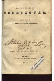 Magyar és német zsebszótár (1838) - Régikönyvek