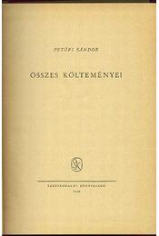 Petőfi Sándor összes költeményei I-II.kötet - Régikönyvek