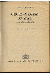 Orosz-magyar, magyar-orosz szótár iskolák számára (1988) - Régikönyvek