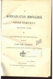 A közigazgatási bíróságról szóló törvény - Régikönyvek