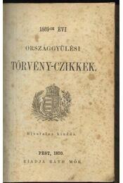 Országgyűlési Törvény-czikkek - Régikönyvek