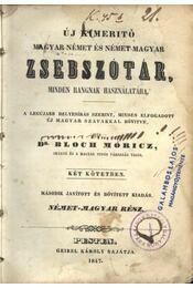 Új kimerítő magyar-német és német-magyar zsebszótár I-II. kötet (1847) - Régikönyvek