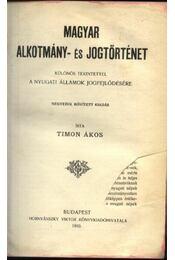Magyar alkotmány- és jogtörténet I-II. kötet - Régikönyvek