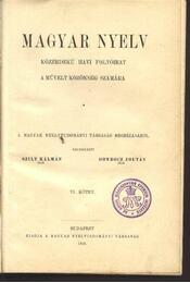 Magyar nyelv VI. kötet - Régikönyvek