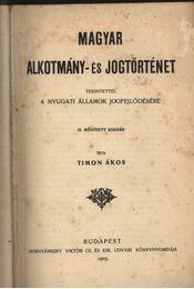 Magyar alkotmány- és jogtörténet - Régikönyvek
