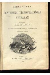 Egy khinai viszontagságai Khinában - Régikönyvek
