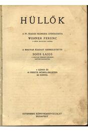 Hüllők I. kötet - Régikönyvek