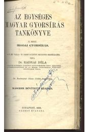 Az egységes magyar gyorsírás tankönyve II.rész - Irodai gyorsírás - Régikönyvek