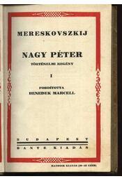 Nagy Péter I-II. kötet - Régikönyvek