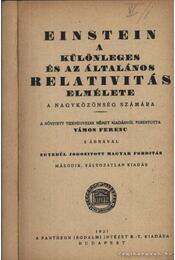 A különleges és az általános relativitás elmélete - Régikönyvek