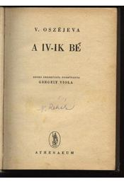A VI-ik bé - Régikönyvek