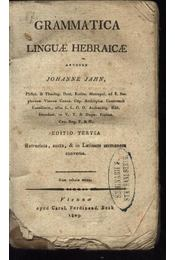 Grammatica linguae hebraicae - Régikönyvek