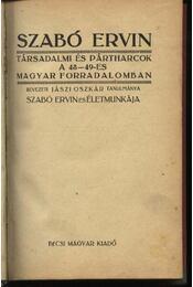 Szabó Ervin művei - Régikönyvek