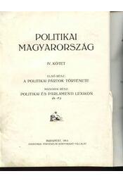 A politikai pártok története, Politikai és parlamenti lexikon - Régikönyvek