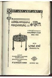 A görög-katolikus magyarság utolsó kálvária útja 1896-1912 (dedikált) - Régikönyvek
