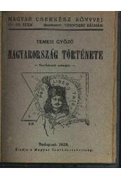 Magyarország története cserkészek számára - Régikönyvek