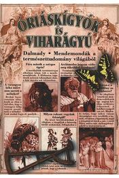 Óriáskígyók és viharágyú - Dalmady Zoltán dr. - Régikönyvek