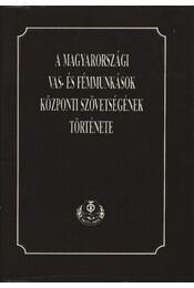 A magyarországi vas- és fémmunkások központi szövetségének története - Demeter Józsefné, Szepesi Ferenc - Régikönyvek