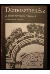 A hűtlen követség / A koszorú - Régikönyvek