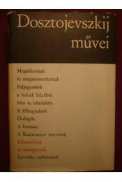 Elbeszélések és kisregények I-II. kötet - Régikönyvek