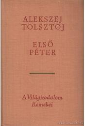Első Péter - Régikönyvek
