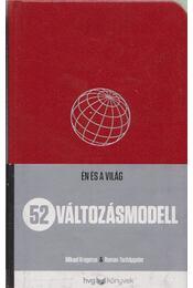 Én és a világ - Régikönyvek