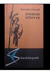 Eposzok könyve - Régikönyvek