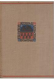 Erdélyi elbeszélők - Régikönyvek