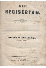 Görög régiségtan - Régikönyvek