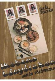 Ikebana tányérokon - Gaál Zoltán - Régikönyvek