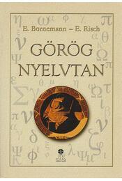 Görög nyelvtan - Régikönyvek