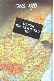 God Does Not Live There Anymore - SEMER, HANNAH - Régikönyvek