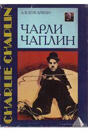 Charlie Chaplin (orosz nyelvű) - Régikönyvek