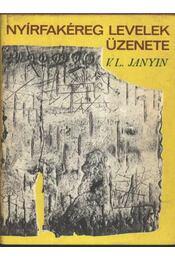 Nyírfakéreg levelek üzenete - Janyim, V. L. - Régikönyvek