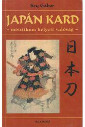 Japán kard - Régikönyvek
