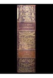 A kelet ókori népeinek története - Régikönyvek