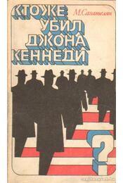 Ki ölte meg John Kennedyt? (orosz nyelvű) - Régikönyvek
