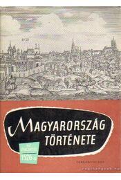 Magyarország története I-III. kötet - Régikönyvek